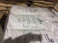 罗盖特山梨糖醇粉 库存充足 长期供应