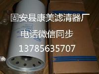 供应HC2233FKN20H颇尔滤芯
