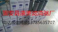 意大利滤芯HP0651A10ANP01翡翠滤芯