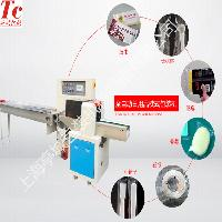 热销餐具套装 牙膏牙刷枕式全自动包装机 日用品 湿毛巾包装机