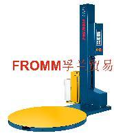 FSW-13半自动栈板裹膜机/缠绕机 FROMM 孚兰