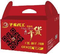 代加工炒货,代加工炒货干果,北京代加工干果