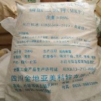 销售食品级磷酸氢二钾