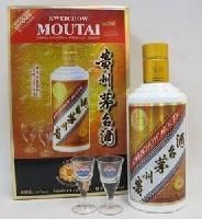 茅台 卡慕茅台酒 375ml 免税店版 (小批量勾兑)