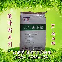 食品级- L-酒石酸