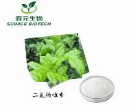 二氢杨梅素98% 藤茶提取物 杨梅素 杨梅苷 全水溶 工厂现货热销中