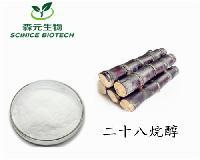 二十八烷醇70% 普利醇70% 甘蔗提取物 厂家现货热销中