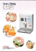 日本JISC 食品测试机
