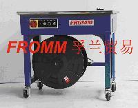 FROMM 孚兰 PM207半自动 PP带  捆包机