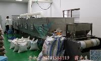 五谷杂粮烘焙设备生产线