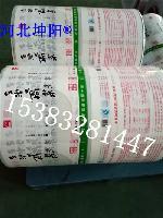 软包装厂家直销食品冲剂包装复合膜酱料彩印镀铝包装袋