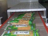 供应全不锈钢材质包装食品杀菌机