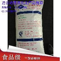 食品级 三聚磷酸钠