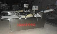 MD150刀切馒头机,方馒头机,面食加工设备
