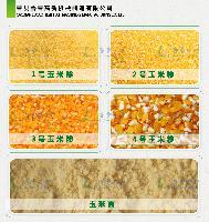 山东玉米机器厂家玉米深加工玉米粉玉米渣