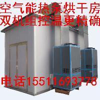 河粉熱泵烘干機