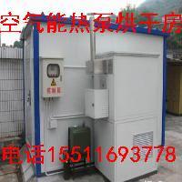 玉米挂面烘热泵干机