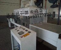 陳皮帶式干燥機