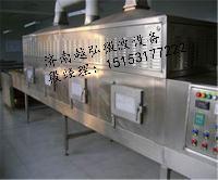 30kw微波塑料粒子微波真空干燥机