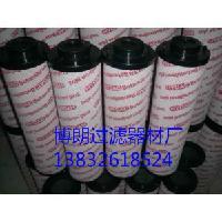 0950R010BN4HC贺德克液压油滤芯