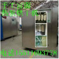粉皮热泵烘干机