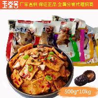 重庆特产玉堂号樊三香菇豆干休闲零食10kG/件批发招商