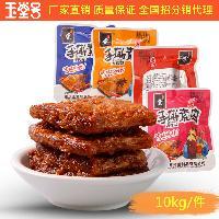 现货供应麻辣休闲食品超市副食重庆特产豆制品豆干批发招商