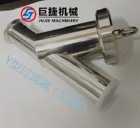 供应卫生级Y型过滤器、卫生级直通过滤器、T直通过滤器