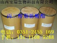 山西丙二醇脂肪酸酯生产厂家太原丙二醇脂肪酸酯价格