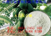 食品级木瓜蛋白酶价格