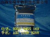 菠萝蛋白酶生产厂家