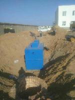 20t/d 一体化生活污水处理设备