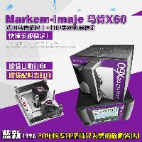 法国依玛士TTO热转印打码机SmartDate X60