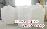 30吨塑料水箱_30吨塑料水箱厂家