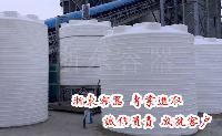 10吨塑料储罐_10吨塑料储罐厂家