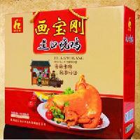 供应香味浓郁的画宝刚烧鸡 真空礼盒包装鸡肉