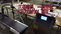 食品喷码机价格_喷码机_喷码机设备_包装机械