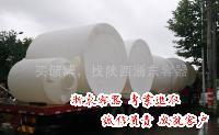 50吨塑料水塔