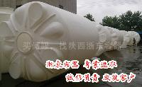 40吨塑料水塔