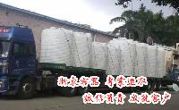 30吨塑料水塔
