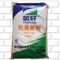 柠檬酸钠生产