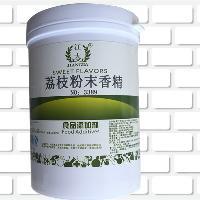 江大荔枝粉末香精 用于烘焙饮料方便食品