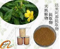 *保健品原料 达米阿那提取物  达米阿那浸膏粉 浓缩粉