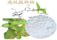 虎杖提取物 白藜芦醇98% 美白 现货供应 天然白藜芦醇98%