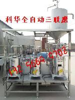 三联磨浆机哪种好 自动三联磨浆机厂家价格