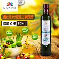 维拉维优特级初榨橄榄油 食用油西班牙进口橄榄500ml