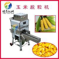 粮食加工设备 大型甜玉米脱粒机 糯米玉脱粒机 熟玉米脱粒机