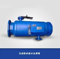 自动排污型过滤器