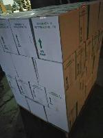 橄榄油进口货运公司