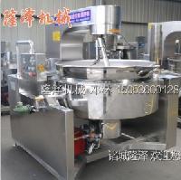 豌豆黄自动搅拌锅 燃气高粘度搅拌炒锅